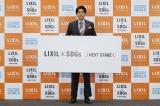 LIXIL『SDGsアンバサダー就任式』記者発表会に出席した内田篤人氏
