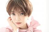 1月スタート火曜ドラマ『オー!マイ・ボス!恋は別冊で』への出演が決定した倉科カナ