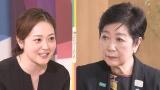 15日放送の『有働&水卜の知らなかった!2020〜あのニュースの真実〜』(C)日本テレビ
