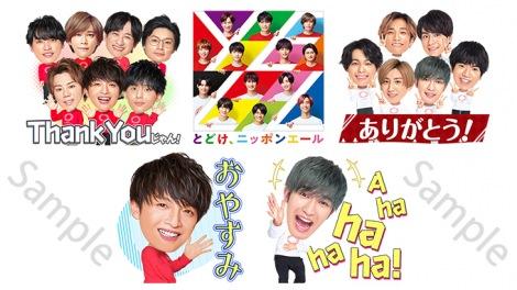 ボイス付き『ラジオ・チャリティ・ミュージックソン』LINE公式スタンプの配信が決定 (C)ニッポン放送