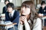 逢沢いち子(茅島みずき)=よるドラ『ここは今から倫理です。』(1月16日スタート) (C)NHK