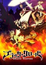 テレビ東京系アニメ『ブラッククローバー』