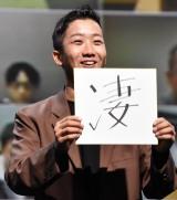 今年の漢字1字は「凄(すごっ)」という瑛人(C)ORICON NewS inc.
