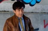 フリージャーナリスト・仁江浜光雄(岸谷五朗)