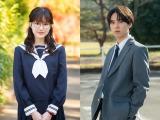 大西流星主演ドラマの追加キャスト発表 『夢中さ、きみに。』福本莉子&坂東龍汰が出演
