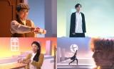 Eテレの人気番組『おはなしのくに』スペシャル、12月23日放送。「賢者の贈り物」(語り手:安藤サクラ)と「幸福の王子」(語り手:古川雄大) (C)NHK