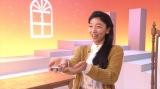 Eテレの人気番組『おはなしのくに』スペシャル、12月23日放送。「賢者の贈り物」(語り手:安藤サクラ)(C)NHK