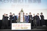 映画『滝沢歌舞伎 ZERO 2020 The Movie』大ヒット御礼感謝祭に登場したSnow Man