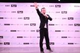 『寛平アメマナイトマラソンin沼津2021』発表記者会見に出席した間寛平
