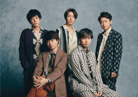 『第62回 輝く!日本レコード大賞』で「特別栄誉賞」の受賞が決定した嵐