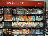 『24 JAPAN』往年のファンも驚きの忠実さ オリジナルはどんな作品?