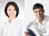 妻・石原まき子さんを松下奈緒(主演)、石原裕次郎さんを徳重聡が演じるドラマ『裕さんの女房』(単発)NHK・BS4Kで来年3月に、BSプレミアムで4月に放送