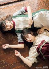 『月刊ヤングマガジン』1号に登場する日向坂46(左から)影山優佳、東村芽依