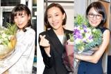 金曜ドラマ『恋する母たち』クランクアップを迎えた(左から)仲里依紗、木村佳乃、吉田羊 (C)TBS