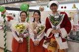 『姉ちゃんの恋人』クランクアップを迎えた(左から)阿南敦子、紺野まひる、井阪郁巳