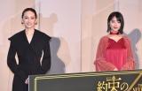 映画『約束のネバーランド』の初日舞台あいさつに出席した(左から)北川景子、浜辺美波 (C)ORICON NewS inc.