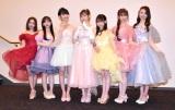 Ange et Folletta(アンジュ・エ・フォレッタ)(左から)Aoi、Mika、Rena、Miyuki、Miyuu、Minami、Kotomi (C)ORICON NewS inc.
