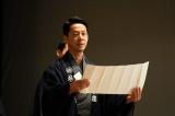 鶴亀株式会社の社員・熊田(西川忠志)=連続テレビ小説『おちょやん』(C)NHK