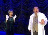 水野久美と塚地武雅=『ゴジラとヒロイン』12月19日、BSプレミアムで放送(C)NHK