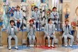 12月19日放送、『なにわ男子と一流姉さん』スタジオのなにわ男子(C)テレビ朝日