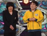 『M-1グランプリ2020』の敗者復活戦に登場したランジャタイ (C)ORICON NewS inc.