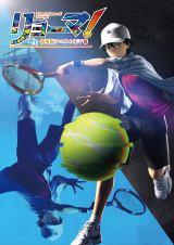 『リョーマ!The Prince of Tennis 新生劇場版テニスの王子様』の第1弾メインビジュアル (C)許斐 剛/集英社 (C)新生劇場版テニスの王子様製作委員会