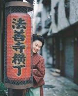 『おちょやん、道頓堀いるってよ』(C)NHK 、撮影:濱田英明
