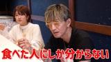 映像配信サービス「GYAO!」の番組『木村さ〜〜ん!』第125回の模様(C)Johnny&Associates
