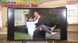 夫・立川談洲にお姫様抱っこされた写真を公開=『京都国際映画祭2020』公式ガイド生配信番組