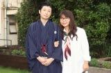 結婚を発表した(左から)立川談洲と相席スタート・山崎ケイ 写真提供:ラフ&ピースニュースマガジン