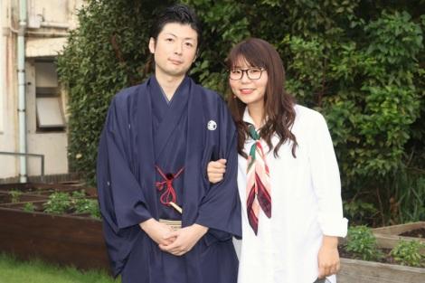 サムネイル 結婚を発表した(左から)立川談洲と相席スタート・山崎ケイ 写真提供:ラフ&ピースニュースマガジン