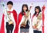 (左から)中野晴仁さん、大平ひかるさん、榊原樹里さん (C)ORICON NewS inc.