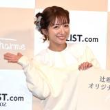 子ども服ブランド『Ange Charme』の記者発表会に出席した辻希美 (C)ORICON NewS inc.