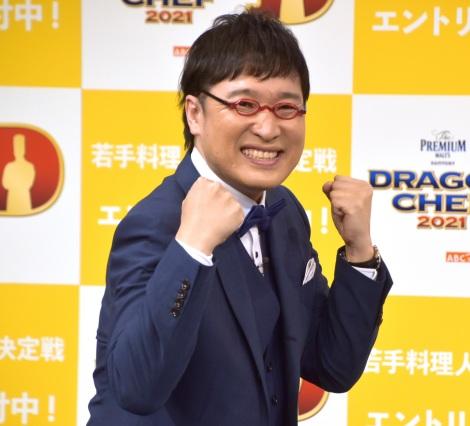 新型料理人オーディション番組『DRAGON CHEF 2021』記者会見に出席した南海キャンディーズ・山里亮太 (C)ORICON NewS inc.
