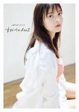 『上坂すみれフォトブック すみぺのAtoZ』発売 (C)Shufunotomo Infos Co.,Ltd. 2020