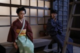 一平(成田凌)と話しをする千代(杉咲花)=連続テレビ小説『おちょやん』第3週・第16回(12月21日放送) (C)NHK