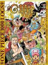 『週刊少年ジャンプ』3・4合併号のポスター (C)尾田栄一郎/集英社