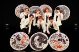 30日放送の『〜EP.2:和楽器〜Travis Japan × MAHORA』に出演するTravis Japan (C)BSフジ