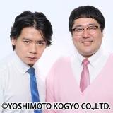 『M-1』王者マヂラブ、乃木坂46山崎怜奈の生ラジオにゲスト出演