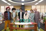 22日最終回の『この恋あたためますか』撮影現場で森七菜&中村倫也と対面したSEKAI NO OWARI(C)TBS