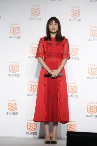 『まんが王国』新CM発表会に出席した広瀬アリス