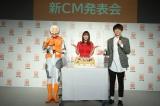 『まんが王国』新CM発表会に出席した(左から)稲田直樹、広瀬アリス、河井ゆずる