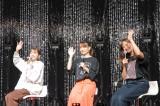 ゲストに保田圭(中央)、藤本美貴(右)を迎え、モーニング娘。時代の思い出話に花を咲かせた後藤真希