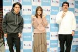 22日放送のTOKYO FM『山崎怜奈の誰かに話したかったこと。』にマヂカルラブリーが登場(C)TOKYO FM