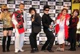 映画『ビルとテッドの時空旅行 音楽で世界を救え!』公開直前イベントに登場した(左から)かりすま〜ず・幹てつや、あゆ、チョコレートプラネット・長田庄平、松尾駿、ペレ草田、ますみ