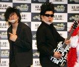 映画『ビルとテッドの時空旅行 音楽で世界を救え!』公開直前イベントに登場した(左から)長田庄平、ペレ草田