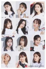 『BRODY2月号』で表紙を飾る乃木坂46の3期生12人(画像は特別付録のポスター)