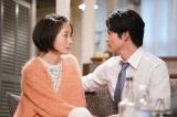 水曜ドラマ『#リモラブ 〜普通の恋は邪道〜』をクランクアップした(左から)波瑠、松下洸平(C)日本テレビ