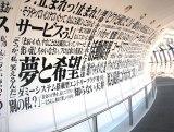 コラボイベント『EVANGELION トウキョウスカイツリー計画』の様子 (C)ORICON NewS inc.