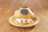 ピッツァボウル(C)Nintendo
